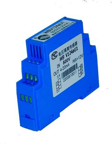 Standard Single Current Transducer